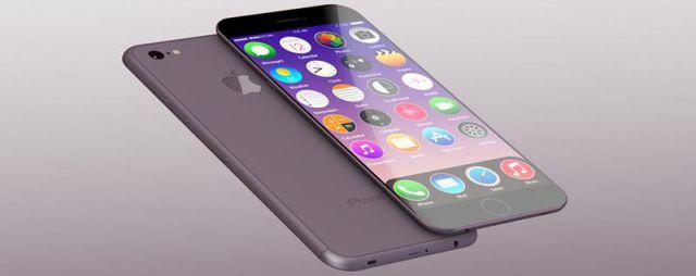En #TodosArriba anticipamos el iPhone 7!